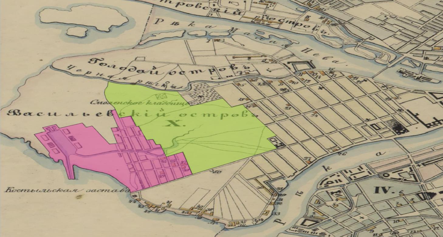 Figure 36. Le quartier des galères (en rose) et le terrain de Smolensk (en vert).